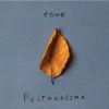 Akustisch und organisch ist das zweite Album von Dawa.