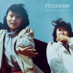 Japanese Breakfast Psychopomp Review Kritik